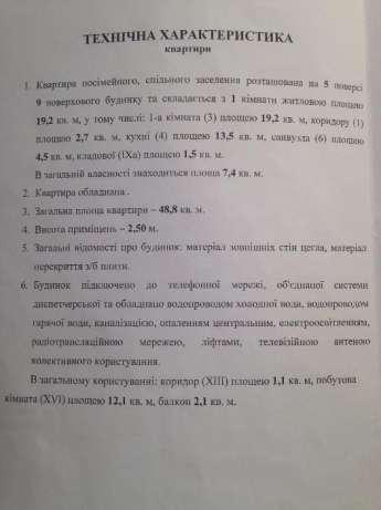 курчатова